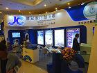 中国で当社製品を取り扱う会社「JC」の展示ブース