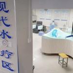 太和(タイヘ)医院 様(中国)